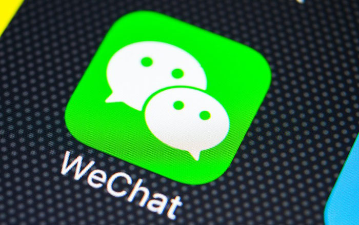 How to Register a WeChat Official Account in 2020